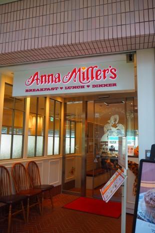 店舗 アンナ ミラーズ 地図 :